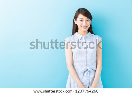 young attractive asian woman relaxing #1237964260