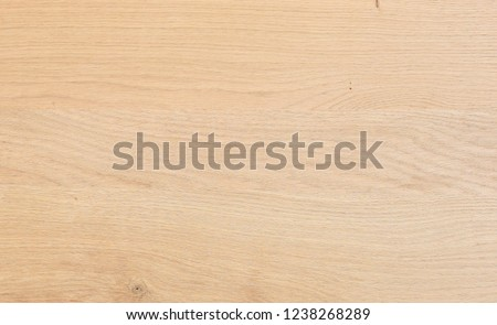 A fragment of a wooden panel hardwood. Oak. #1238268289