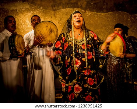 A band performing folk dances from folklore, Egypt, August 2104 #1238951425