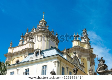 Lviv, Ukraine - May 17 2018- St. George's Cathedral at Old City of Lviv in Lviv, Ukraine. It is part of the World Heritage Site - L'viv - the Ensemble of the Historic Centre. #1239536494