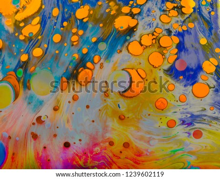 Traditional Ottoman Turkish marbling art patterns as abstract colorful background #1239602119