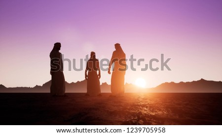 The silhouettes of three Arabs in dishdasha are talking to each other. Beautiful dawn sunrise 3d render #1239705958