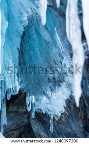 Ice cave on island at Baikal Lake, Siberia, Russia #1240097200