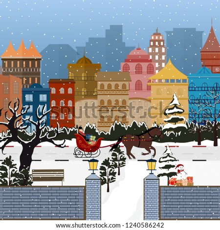 Winter landscape. Christmas trees and houses. Snowman. Merry Christmas and a Happy New Year #1240586242