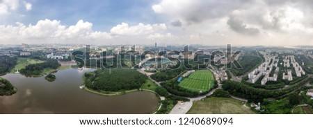 Guangzhou City Stadium #1240689094