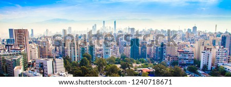 a beautiful aerial view of Beirut, the capital of Lebanon Royalty-Free Stock Photo #1240718671
