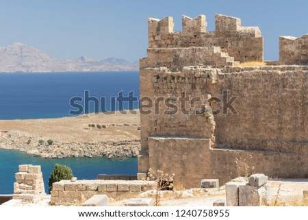 ruins of the old Castle of the Acropolis of Lindos, Rhodes, Greece #1240758955