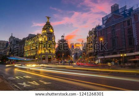 Traffic lights in Madrid #1241268301