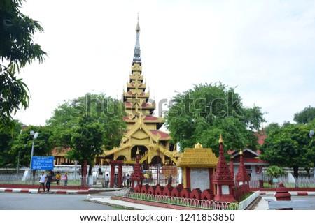 MANDALAY, MYANMAR - OCT 7TH, 2018: Mandalay Palace, the ancient Royal Palace of Mandalay, Myanmar, on Oct 7th, 2018 #1241853850