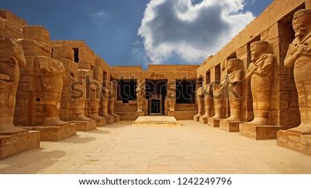 Karnak Temple Complex in Luxor. Egypt #1242249796