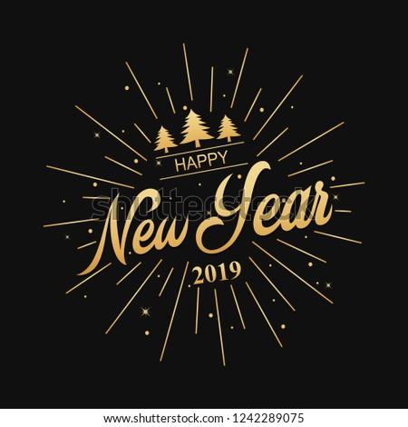 Happy New Year 2019.  illustration #1242289075