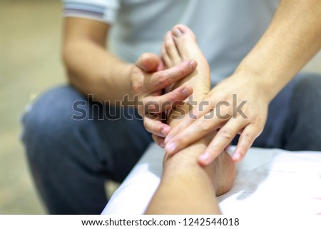 traditional chinese style massage #1242544018