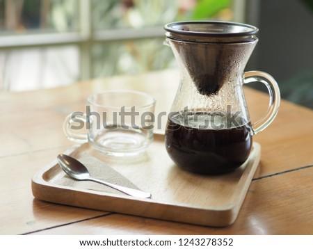 Americano coffee   food drink #1243278352