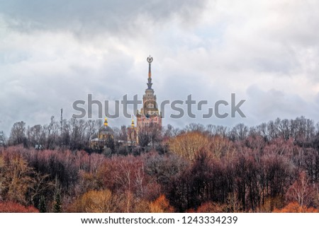 MOSCOW, RUSSIA - NOVEMBER, 2018. Rainy day in Moscow city. After the rain. Skyscraper building of Moscow State University after the rain. Damp air over Vorobyovy Gory Sparrow Hills. #1243334239