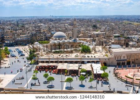 Panorama of Aleppo Syria #1244148310