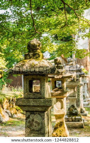 Old Stone Lamp in the temple of Japan. #1244828812