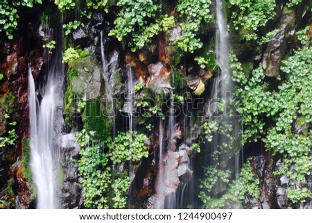 "Famous waterfall ""Makutaki"" of Fukushima. #1244900497"