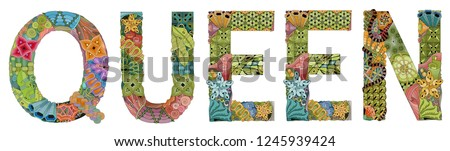 Hand-painted art design. Hand drawn illustration word QUEEN for t-shirt and other decoration #1245939424