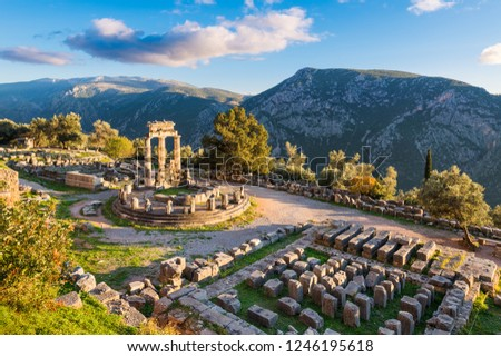 Ruins of the Temple of Athena Pronaia in ancient Delphi, Greece #1246195618