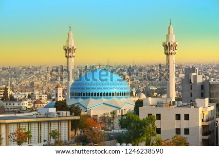 King Abdullah Mosque in Amman Jordan #1246238590