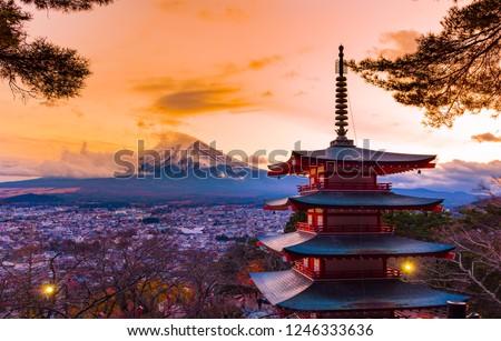 Fujiyoshida, Japan at Chureito Pagoda and Mt. Fuji  #1246333636