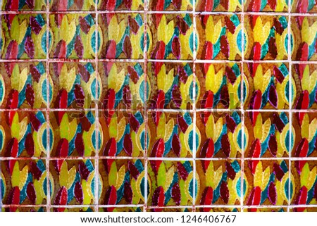 Beautiful colorful oriental pattern design tile #1246406767