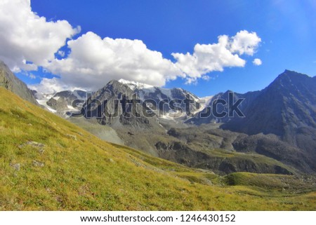 Altai mountains with sky and clouds #1246430152