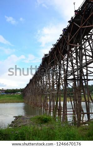 Mon bridge Amphoe Sangkhla Buri Kanchanaburi #1246670176