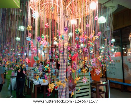 30 november 2018 suan luang thailand Lucky draw game on Wishing tree background #1246671169