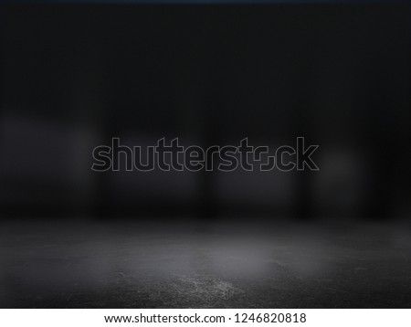 Product showcase background blurred .3D rendering #1246820818