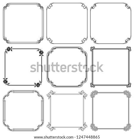 Decorative frames set #1247448865