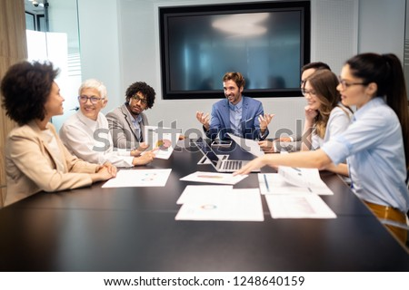 Business meeting and teamwork by business people #1248640159