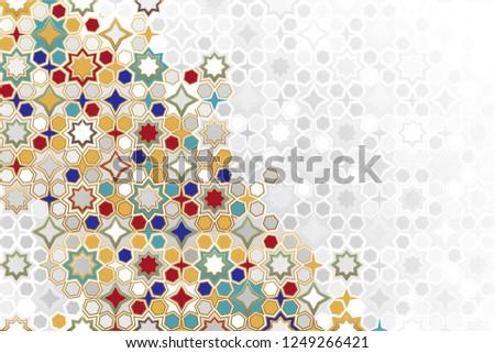 Seamless Islamic ornamental Background in color. Islamic ornamental colorful detail of mosaic. arabic, east ornament, indian ornament, persian motif, 3D.  Ramadan Kareem gold greeting card, banner #1249266421