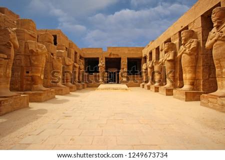 Karnak Temple Complex in Luxor. Egypt #1249673734