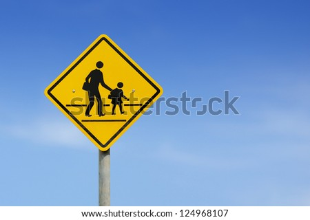 school area sign on sky background