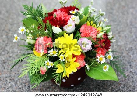 a flower arrangement #1249912648