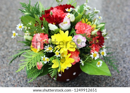 a flower arrangement #1249912651