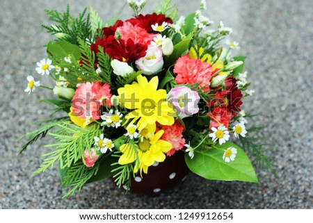 a flower arrangement #1249912654
