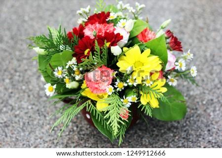 a flower arrangement #1249912666