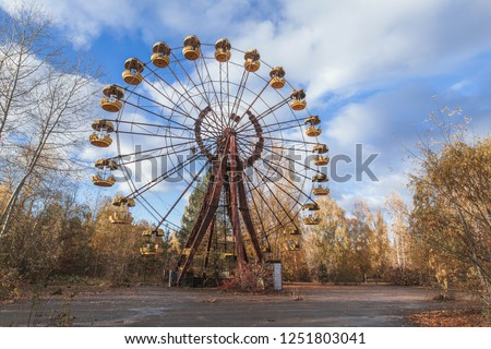 Pripyat, Ukraine. A never opened Ferris Wheel in Amusement park in abandoned city of Pripyat in Chernobyl exclusion zone in Ukraine. #1251803041