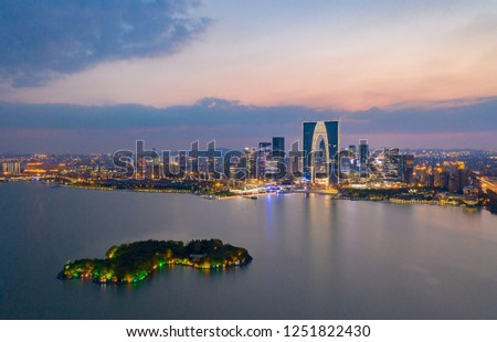 Aerial view of Suzhou Jinji Lake CBD at sunset #1251822430