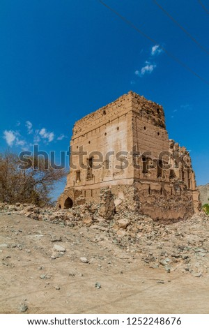 Ruin in Ibra Old Quarter, Oman #1252248676