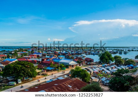 Floating Village at Tonle Sap has a boat transport, Siem Reap, Cambodia #1252253827