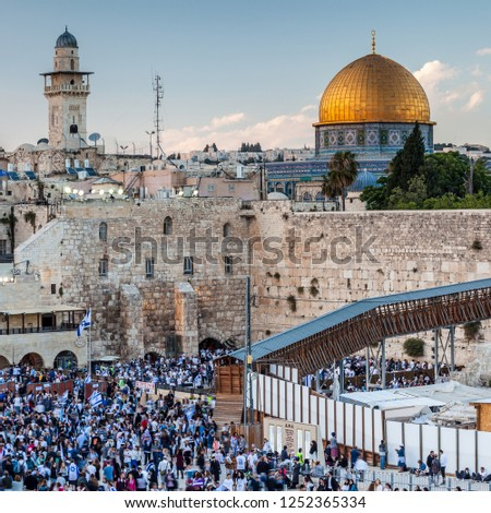 JERUSALEM, ISRAEL - CIRCA MAY 2018: View of the the Western Wall in Jerusalem, Israel circa May 2018 in Jerusalem. #1252365334