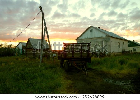 Russian village, Northern region, summer in the Arctic, Northern nature, Naryan-Mar, old cart #1252628899