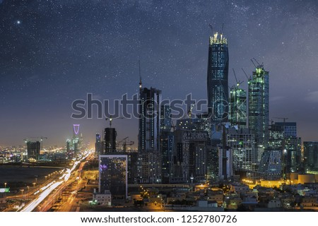 King Abdullah Financial Center  Riyadh, capital of Saudi Arabia #1252780726