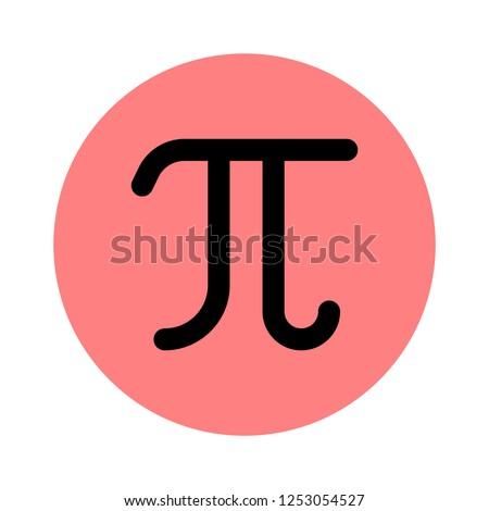 vector pi symbol