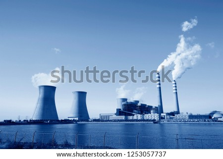 Power plant, outdoors #1253057737