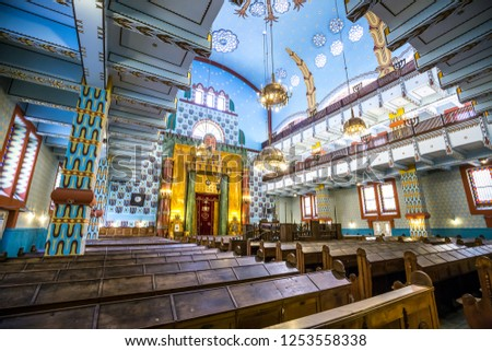 Budapest, Hungary - July 17,2017 - Synagogue in Budapest #1253558338