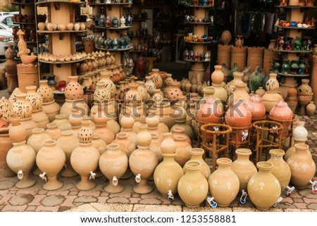 Clay pots in the Gift Shop, Masqat, Oman #1253558881
